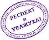 http://s18.directupload.net/images/190508/3vrczsev.jpg