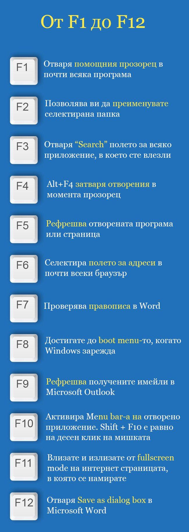 [Изображение: 2fs3ywfd.jpg]