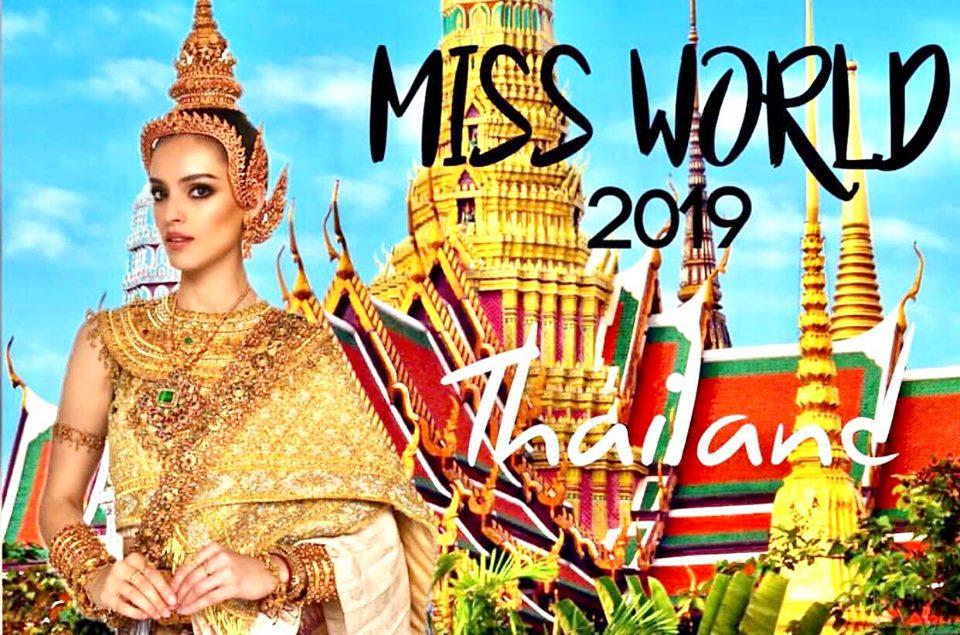 miss world 2019. final: 7 dec. sede: thailand. H33wikhu
