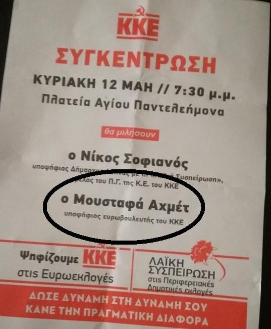 Neueste Nachrichten Aus Griechenland