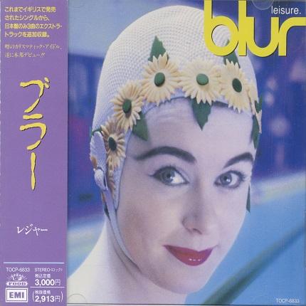 Blur – Leisure (Japanese Edition)