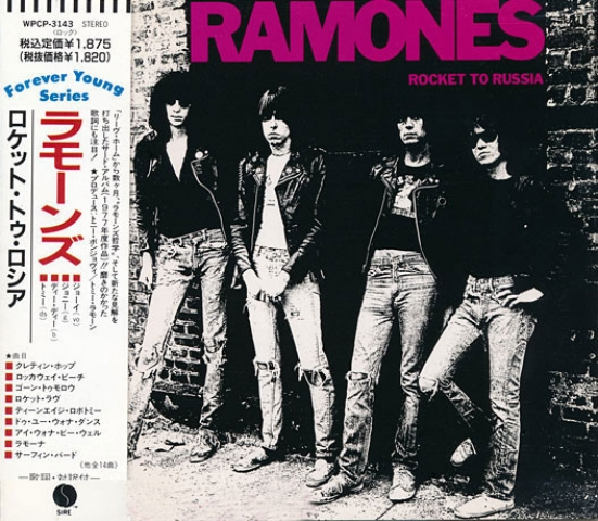 Ramones – Rocket To Russia (Japanese Edition)
