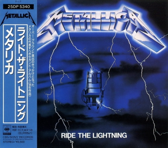 Metallica - Ride The Lightning (1st press) (Japanese Edition)