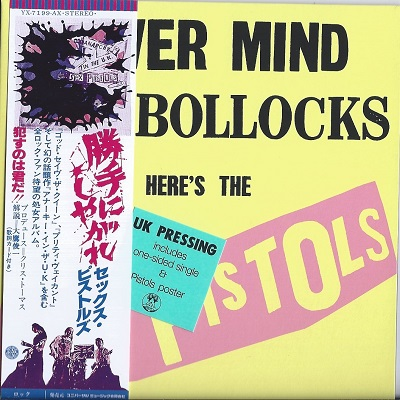 Sex Pistols – Never Mind The Bollocks (Limited Remastered Japanese Edition)