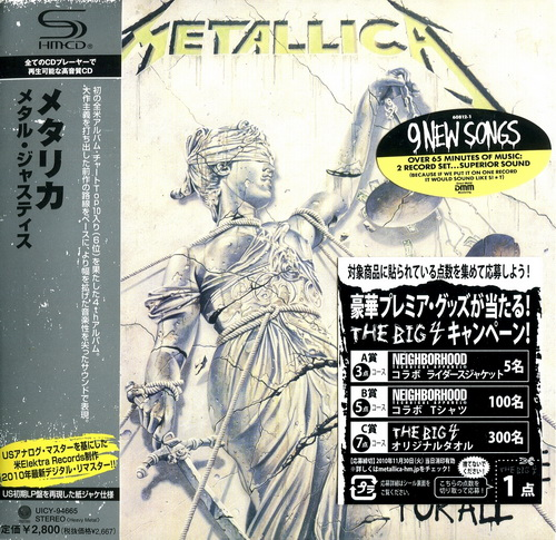 Metallica - ...And Justice For All (Remastered Japanese Edition)