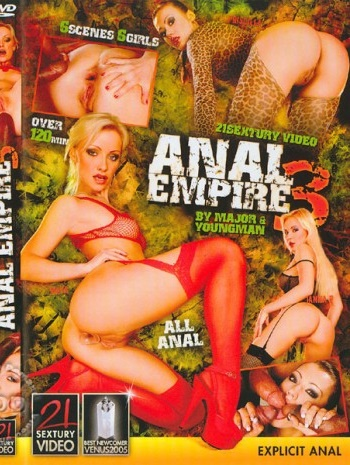 Anal Empire 3  Cover