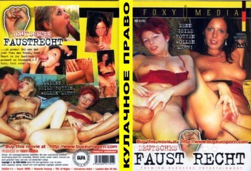 Faust Recht (SD/818 MB)