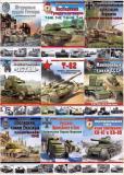 Война и Мы. 153 книги