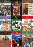 Редкая книга в 46 томах