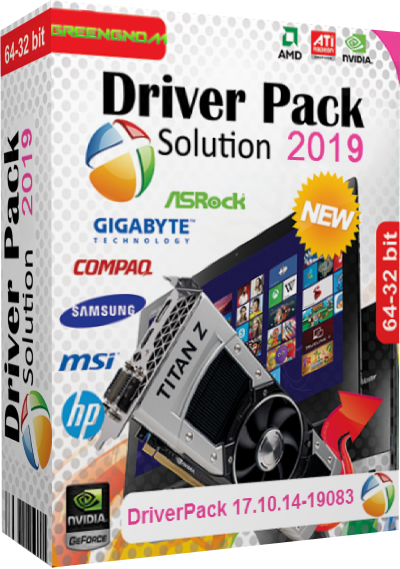 DriverPack Solution 17.10.14-19083