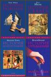 Краткий курс. 11 книг