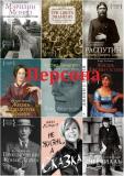 Персона. 64 книг