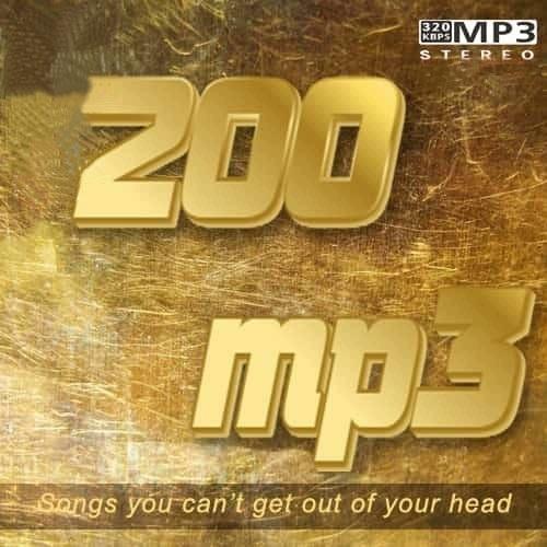 200 mp3 (2021)