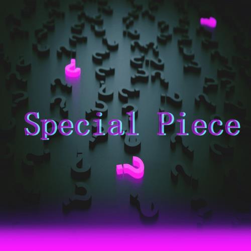 Beats De Rap & Chill Beats Music & Chillhop Music - Special Piece (2021)