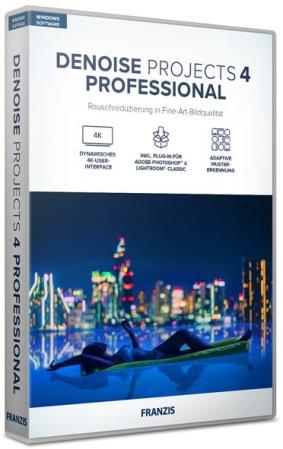 Franzis DENOISE projects 4 professional 4.41.03670 + Rus
